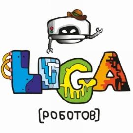 Зачем «Лига роботов» в Казани?